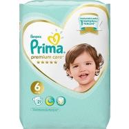 PRİMA PREMİUM EXTRA LARGE 13+ (21) -6'LI KOLİ