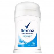 REXONA STICK COTTON 50ML KDN. - 6'LI PAKET