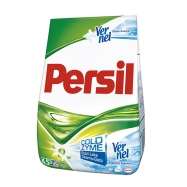 PERSİL 4.5KG (ADET) DENİZ ESİNTİSİ